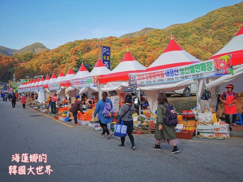 內藏山(釜山出發)-49.jpg