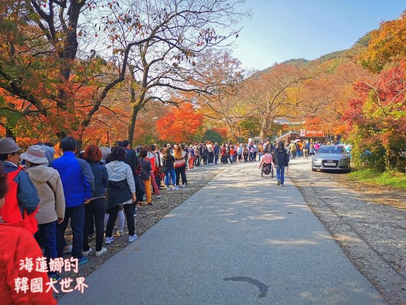 內藏山(釜山出發)-28.jpg