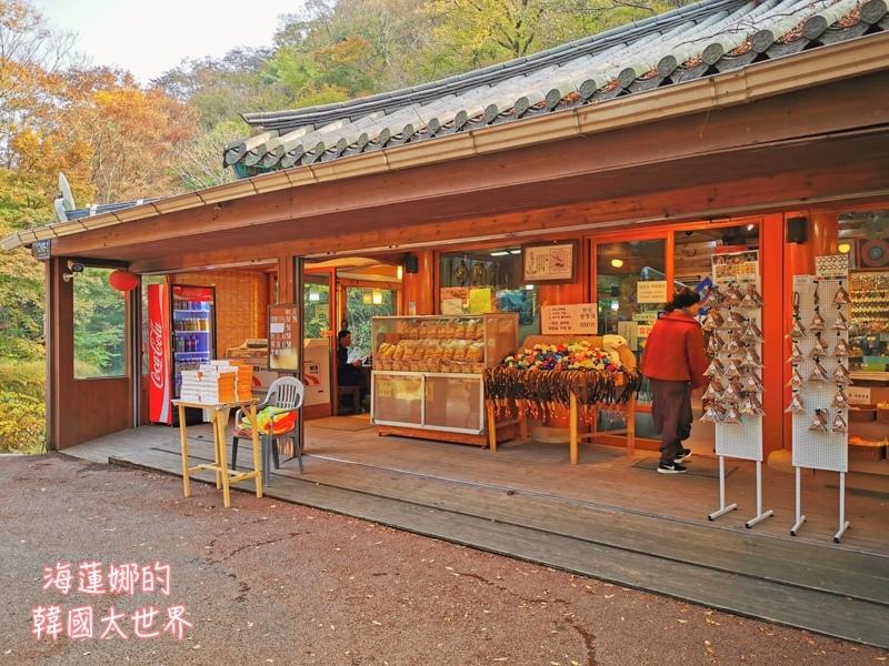 內藏山(釜山出發)-35.jpg