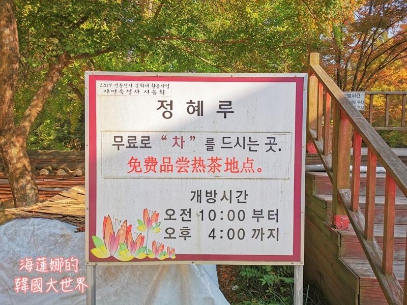 內藏山(釜山出發)-41.jpg
