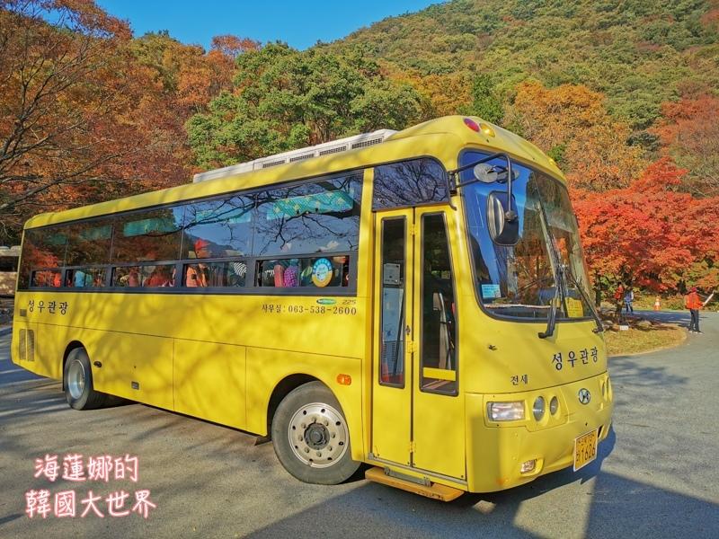 內藏山(釜山出發)-48.jpg