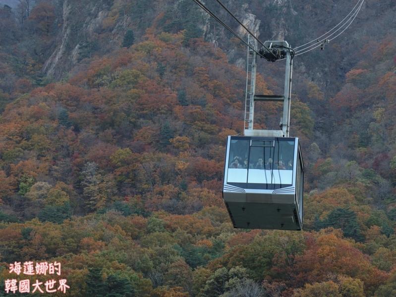batch_雪嶽山-41.jpg