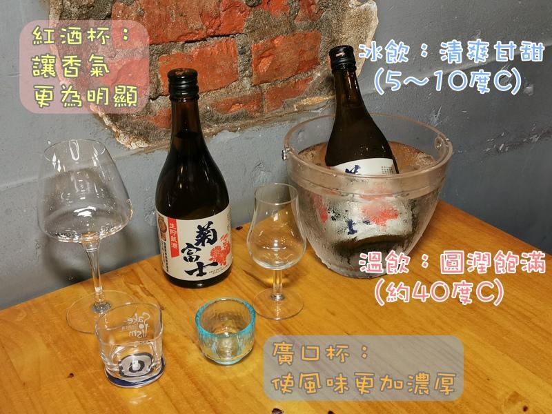生清酒-07.jpg