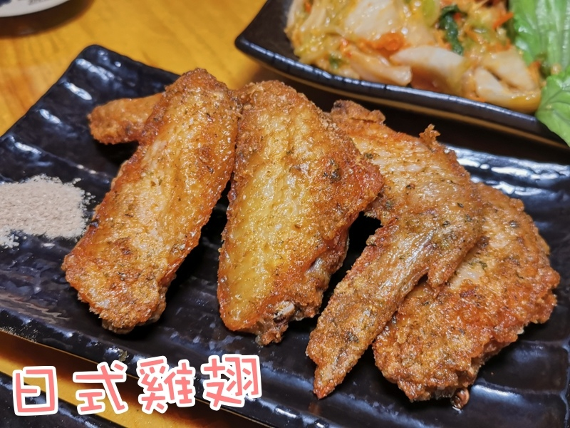 生清酒-14.jpg
