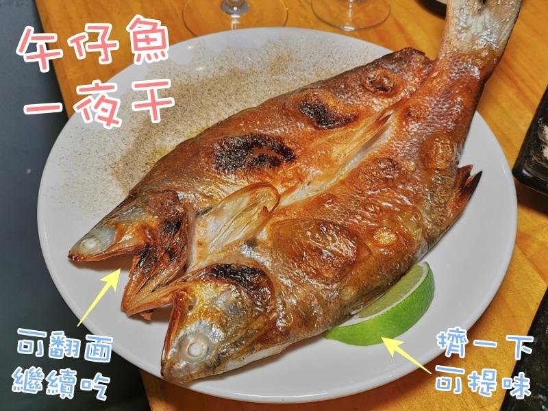 生清酒-17.jpg