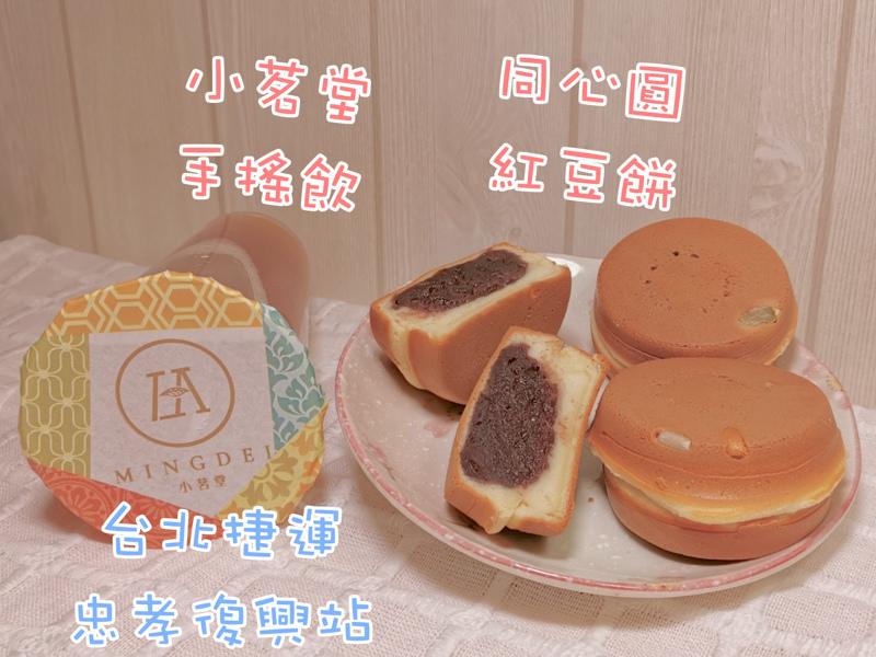 同心圓、小茗堂-01.jpg