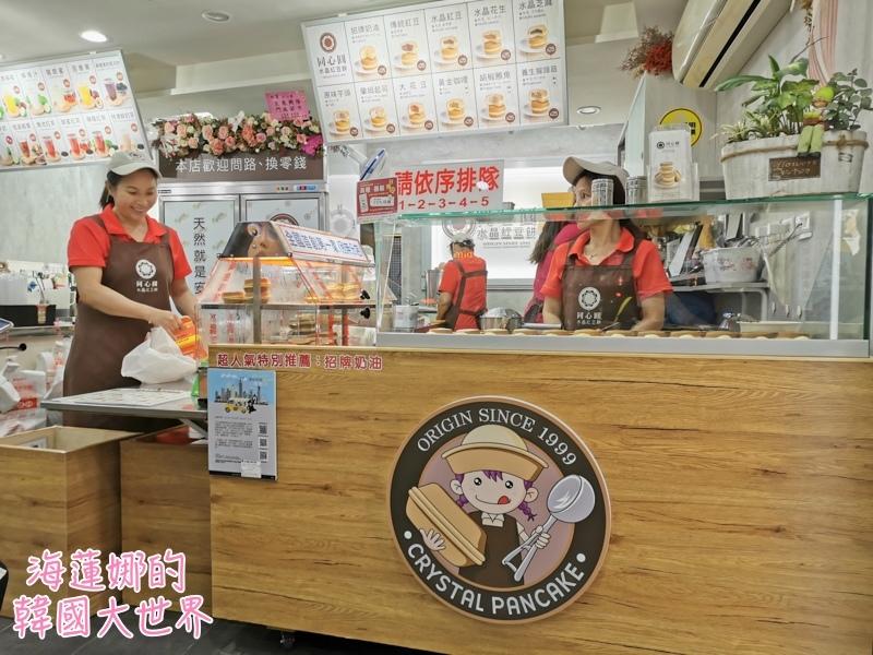 同心圓、小茗堂-16_batch.jpg