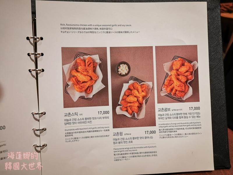 南浦橋村-11_batch.jpg
