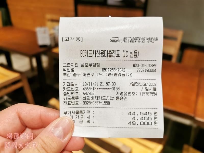 南浦橋村-26_batch.jpg