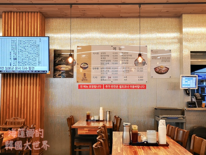 南浦雪濃湯-06_batch.jpg