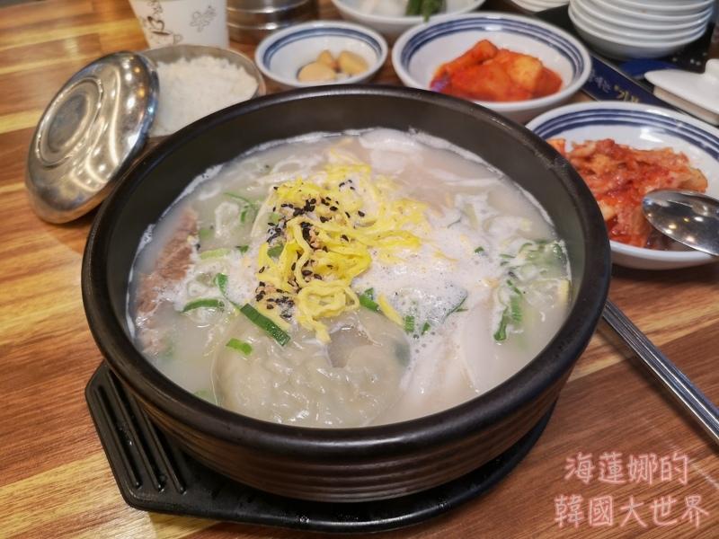 南浦雪濃湯-16_batch.jpg