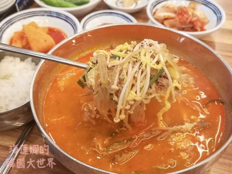 南浦雪濃湯-26_batch.jpg