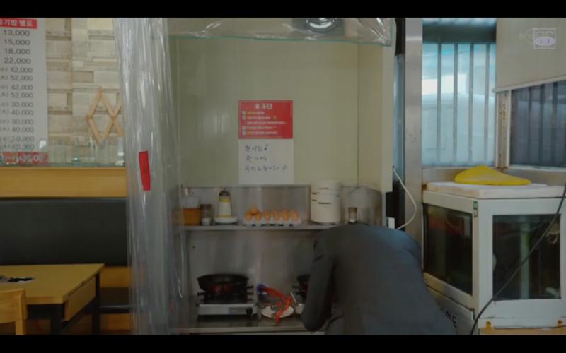 孤獨的美食家-60.jpg