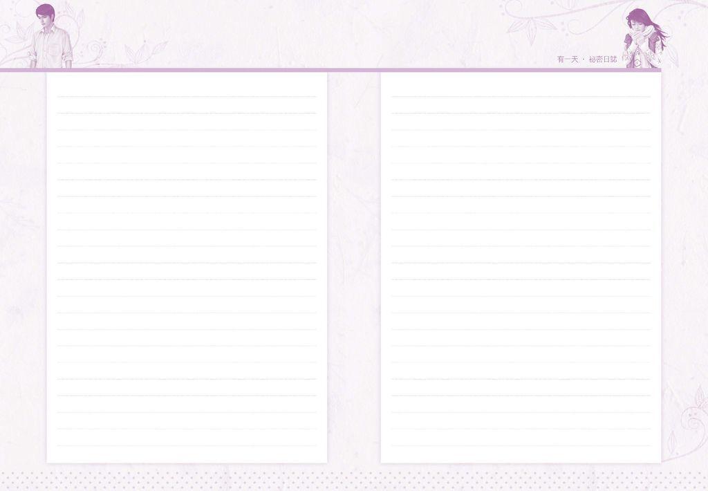 12-14. 日誌內頁 (4)