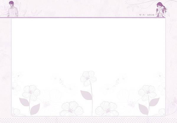 12-15. 日誌內頁 (5)