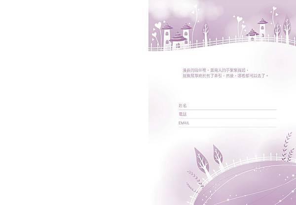12-11. 日誌內頁 (1)