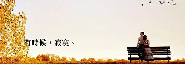 13-4. 寂寞物語-Banner