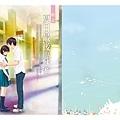11-8. 夏日最後的秘密-筆記本封面和封底