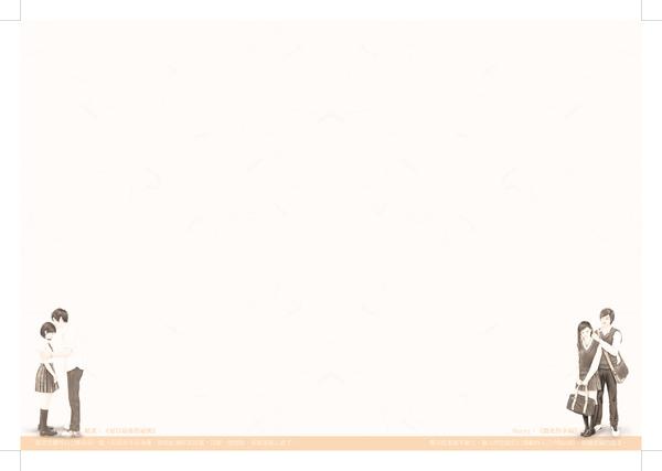 11-8. 夏日最後的秘密-筆記本內頁