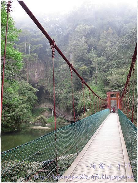 杉林溪八八吊橋