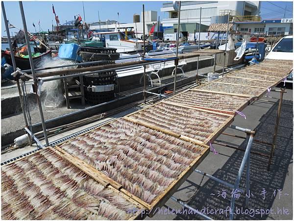 青鯤鯓漁港