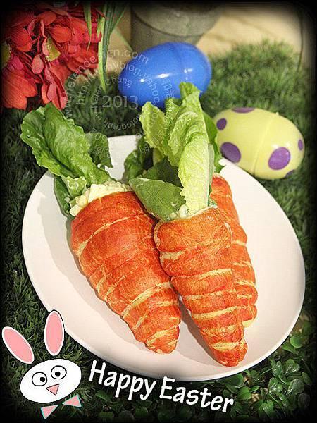 可愛的胡蘿蔔造型麵包