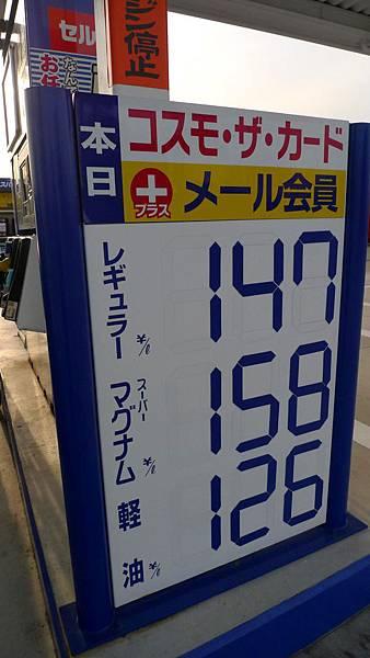 P1150904