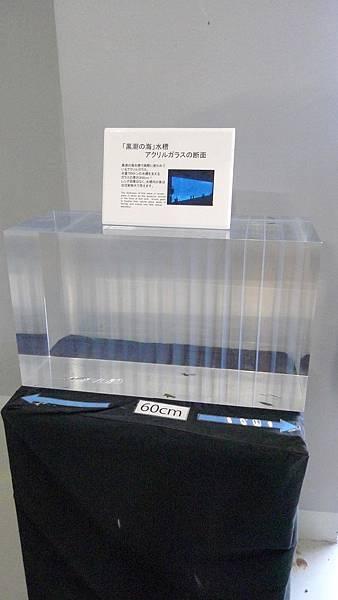 P1350070