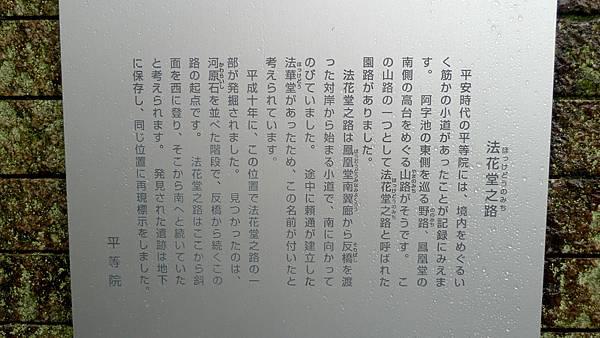 P1400852