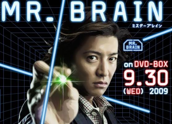 mr. brain.jpg