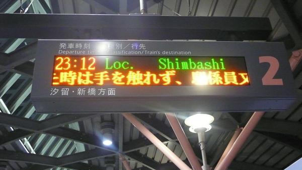 P1170873.JPG