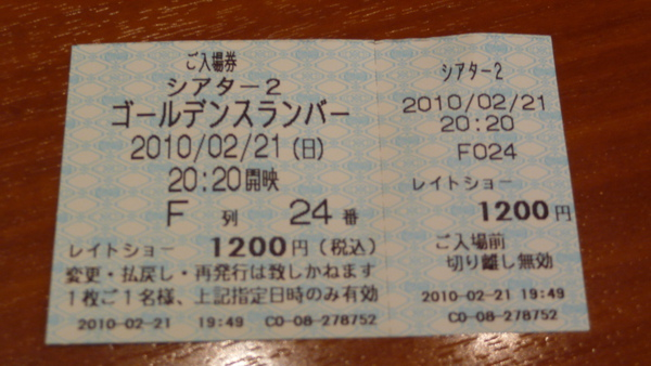 P1170860.JPG