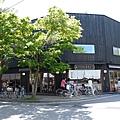 中餐吃.....打工的地方的輕井澤分店