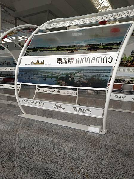 蘇南碩放機場