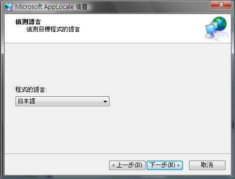 pAapploc-07.jpg
