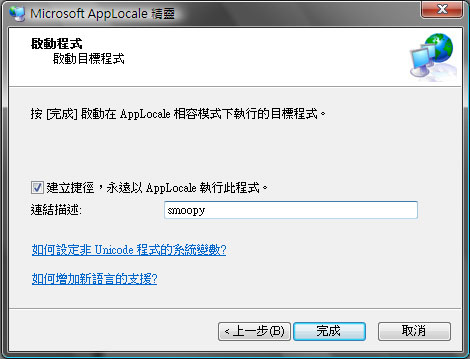 pAapploc-08.jpg