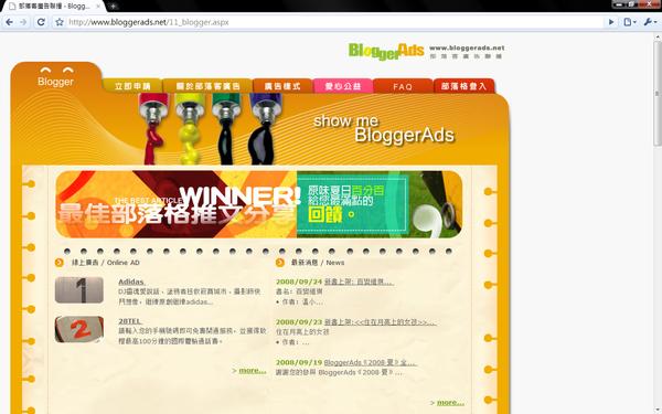 Bloggerads-02.png