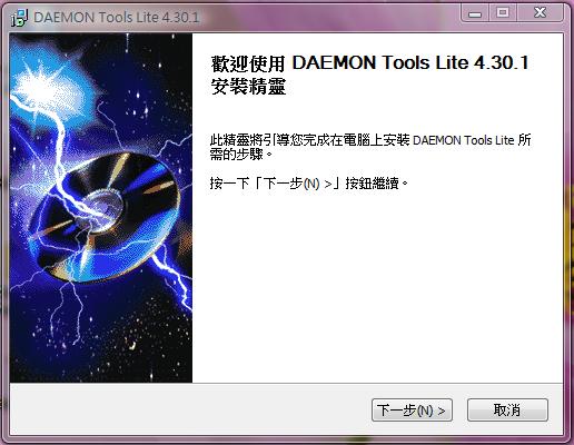 Daemon-02.png