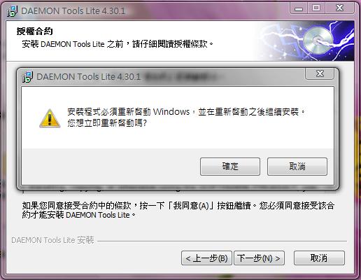Daemon-03.png