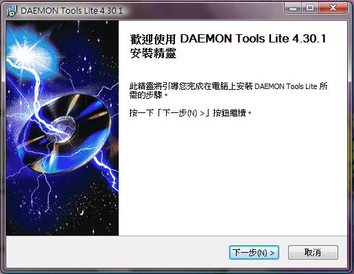 Daemon-04.png