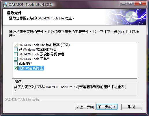 Daemon-05.png