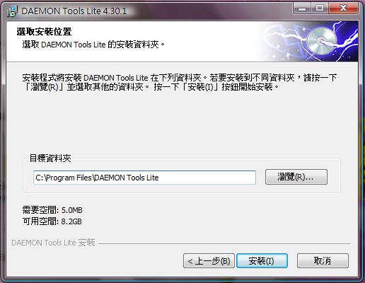 Daemon-07.png