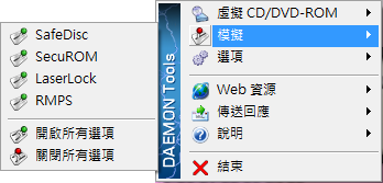 Daemon-08.png