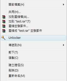 Unlocker-04.png