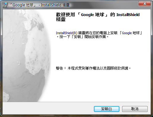 GoogleEarth04.png