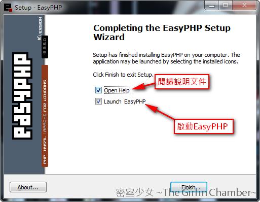 EasyPHP03.png