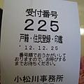 IMG_5176