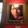SHOCK初日 帝國劇場 - 04