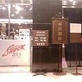 SHOCK初日 帝國劇場 - 05