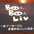 BBL名片 - 01